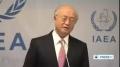 [28 Nov 2013] Iran invites IAEA to visit Arak heavy water production plant - English