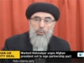 [01 Dec 2013] Hekmatyar called on President Hamid Karzai to reject the security pact with the US - English