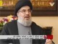 [03 Dec 2013] Sayed Nasrollah | لقاء مع السيد حسن نصر الله - قناة الأوتي في - Arabic