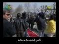 Iran Military Might - Part2 - Urdu