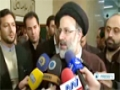 [29 Dec 2013] Iran condemns human rights resolution against it says it is political - English