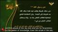 Hezbollah   Resistance   Sayings of the Prophet 2   Arabic Sub English