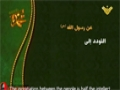 Hezbollah   Resistance   Sayings of the Prophet 3   Arabic Sub English