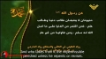 Hezbollah   Resistance   Sayings of the Prophet 5   Arabic Sub English
