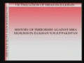 Terrorism Against Shia Muslims In D.I.Khan Pakistan-English Text with Urdu Tarana(viewer discretion