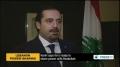 [17 Jan 2014] Hariri says he ready to share power with Hezbollah - English