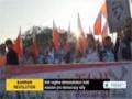 [17 Jan 2014] Anti regime demonstrators hold massive pro democracy rally in Bahrain - English