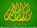 Nasheed : Rasoulallah - Love our Prophet Muhammed (PBUH) - English