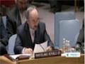 [20 Jan 2014] Iran envoy says NAM supports Palestinians - English