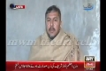 [Media Watch] ممبرِ اسمبلی بلوچستان اغا محمد رضا کی میڈیا سے گفتگو - Urdu