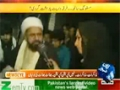 [News Eye] Dawn News : Saneha e Mastung | Hamara Asal Dushman Kun Ha - Allama Amin Shaheedi - 23 Jan 2014 - Urdu
