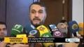 [24 Jan 2014] Iran deputy FM says assassins of Iranian diplomat identified - English