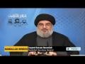 [16 Feb 2014] [1] Sayyed Hassan Nasrallah speech during commemoration ceremony (Part 1) - English