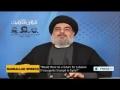 [16 Feb 2014] [3] Sayyed Hassan Nasrallah speech during commemoration ceremony (Part 3) - English