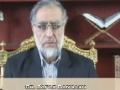 [13] Islamic Revolution Anniversary 2014 - Speech : Br. Zafar Bangash - English