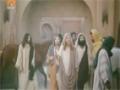 [05] Bisharat Munji | بشارت منجی - Urdu