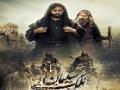 [HD] Kingdom of Solomon - Hazrat Suleman (a.s) Full Movie in URDU