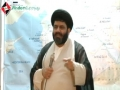 * Must Watch * 2/2 Current Situation of Syria - H. I Shafqat Shirazi - 26 - 03 - 2014 Urdu