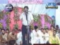 Wo Mera Ali (A.S) hai - Nayab Hallori at Jashan-e-Qaim - Urdu