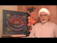 Tafseer Surat Yousef part3 - English