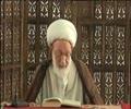 {02} [Ramadhan Lecture] Quranic shine | ومضات قرآنية - Ayatullah Isa Qasim - Arabic