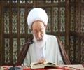 {06} [Ramahan Lecture] Quranic shine | ومضات قرآنية - Ayatullah Isa Qasim - Arabic