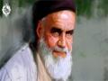 عبد صالح   آخرین ذکر - Farsi