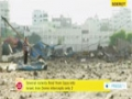 [02 July 2014] Several rockets fired from Gaza into Israel; Iron Dome intercepts only 2 - English