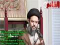 [03] Tafseer e Bismillah aur Surah Ankaboot - H.I Aqeel ul Gharavi - 03 Ramzan 1435 - Urdu