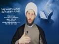 [08] Daily Ramadan Supplication - Explanation by Sh. Hamza Sodagar - English