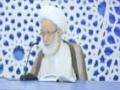 [Ramazan Lectures] الحديث القرآني الرمضاني Ayatullah Isa Qasim - 10 رمضان 1435 - Arabic