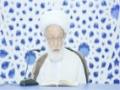 [Ramazan Lectures] الحديث القرآني الرمضاني Ayatullah Isa Qasim - 18 رمضان 1435 - Arabic
