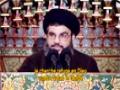 [04] discours sur le mois de Ramadan - Sayed Hassan Nasrallah - Ramadan 1435 - Arabic Sub French