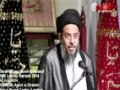 [26] Tafseer e Bismillah aur Surah Ankaboot - H.I Aqeel ul Gharavi - 26 Ramzan 1435 - Urdu