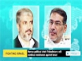 [27 July 2014] Hamas political chief: Palestinians will continue resistance against israel - English