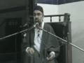 اگريہ آخری دور ھو تو؟ -If it is the End of Ghaibat-E-Imam Day 2 Part 2 by AMZ – Urdu