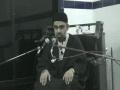 اگريہ آخری دور ھو تو؟ -If it is the End of Ghaibat-E-Imam Day 1 Part 1 by AMZ - Urdu