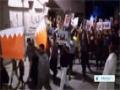 [13 Aug 2014] Human rights activist Rajab speaks of Bahraini jail ordeal - English