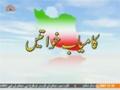 [14] Successful Iranian Women | کامیاب ایرانی خواتین - Urdu