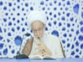 [Ramazan Lectures] الحديث القرآني الرمضاني Ayatullah Isa Qasim - 28 رمضان 1435 - Arabic