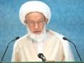 خطبة الجمعة لسماحة آية الله الشيخ عيسى أحمد قاسم 29-8-2014 Arabic