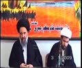 [Lecture] H.I. Abulfazl Bahauddini - Maad # 16 عالم قبر - Urdu Persian