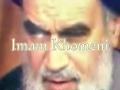 Ayatullah Khomeini - Good for Kids - English