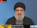 America Mother of Terrorism | Sayyed Hassan Nasrallah Speech | 23 September 2014 | English