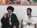 [Lecture] H.I. Abulfazl Bahauddini - Maad # 39 - Soor-e-Sahiha صوُرِ صحیحہ - Urdu Persian