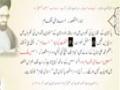 Views of Shaheed Arif Hussain   شہید حسسینی کے افکار - Urdu
