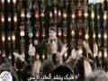 Anall Hussain ibn Ali Nazar al-Qatari - Arabic Sub Farsi