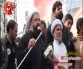 [علامہ محمد امین شہیدی : نمازی عزاداروں سے خطاب [راولپنڈی - Urdu