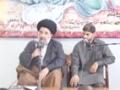 [Lecture] H.I. Bahauddini - Maad #52 - Mawaqif-e-Qayamat | حساب و کتاب - Urdu And Persian