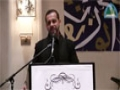 [30th Annual Conference held by the Muslim Group of USA and Canada] Speech : Haj Hassanain Rajabali - Dec 2013 - English